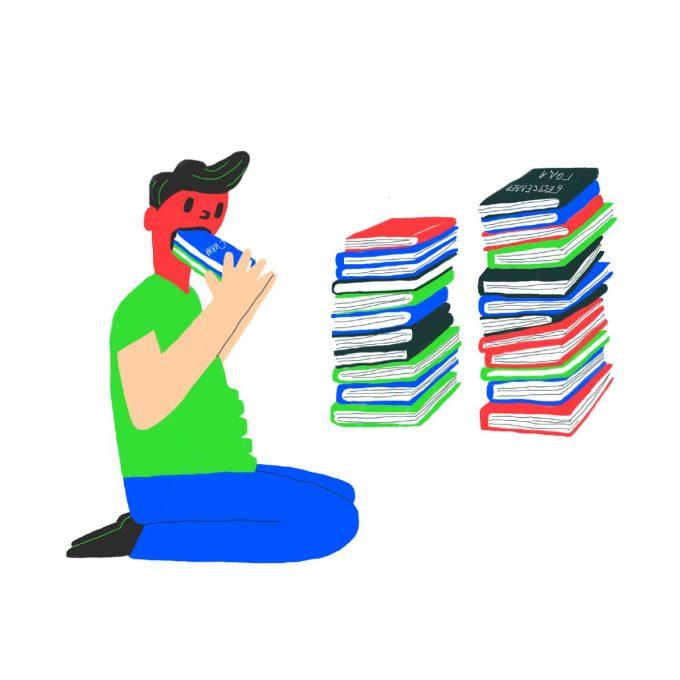 Как эффективно читать книги 2