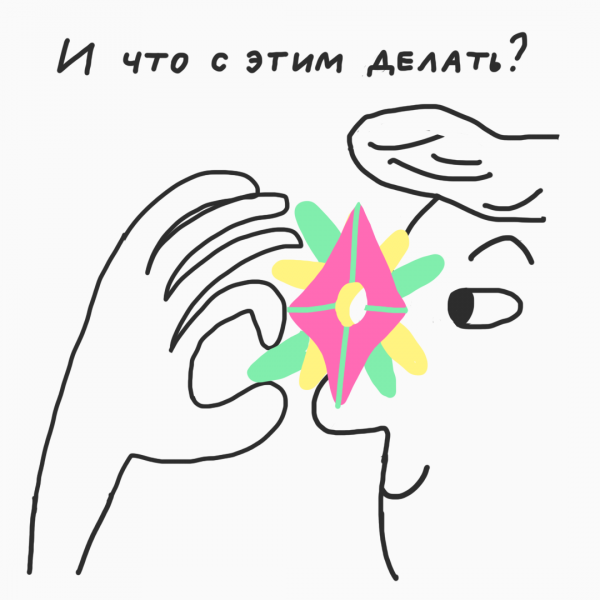 Что такое мозговой штурм