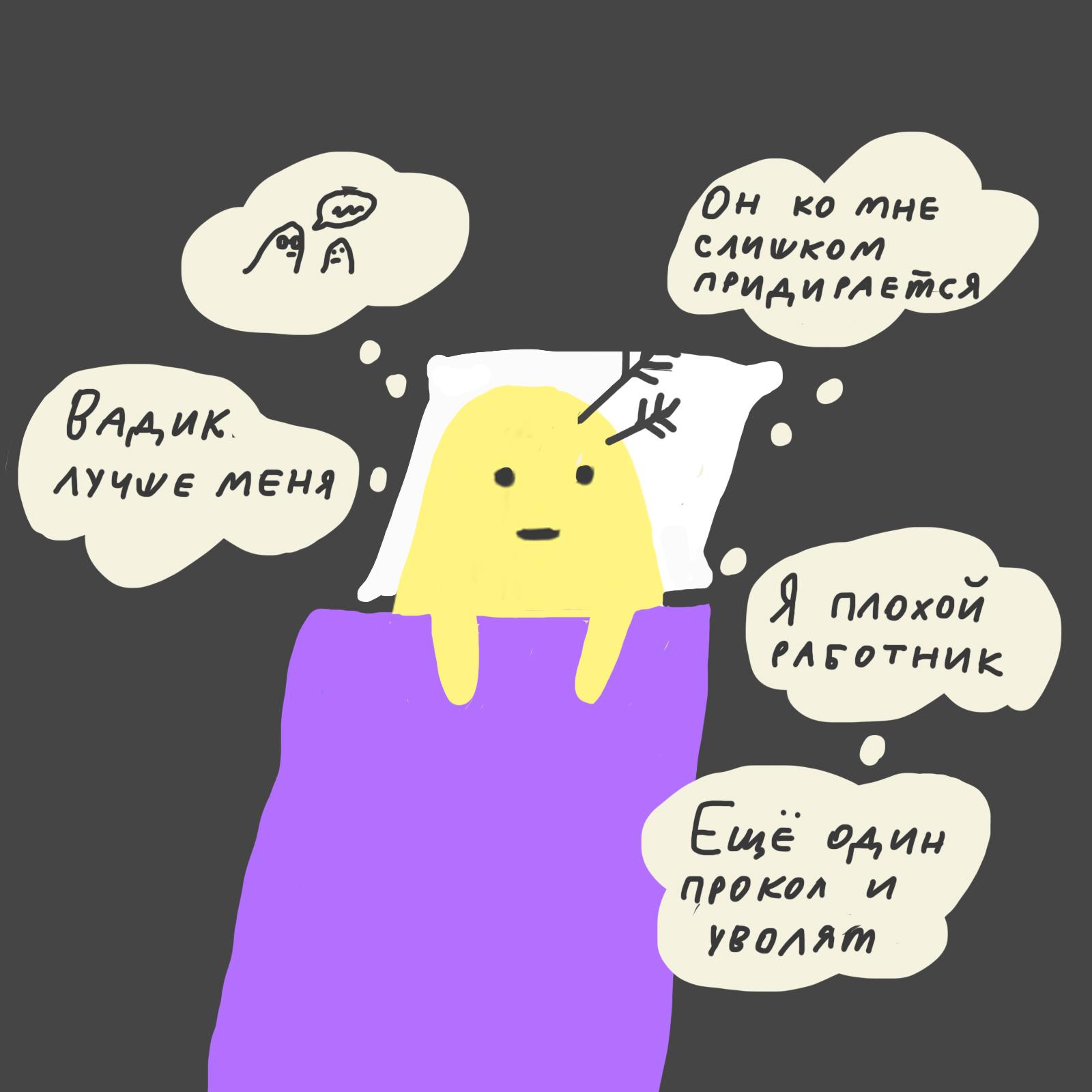 Как не дать эмоциям всё испортить